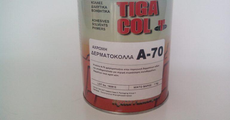 TIGA COL A70 – 1kgr