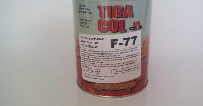 TIGA COL F-77 – 1kgr