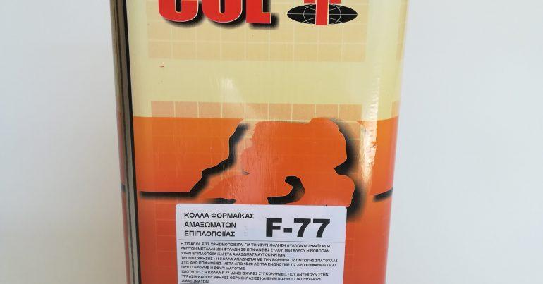 TIGA COL F-77 – 5kgr